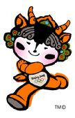 Yingying - Tibetan Antelope, Decorative Styles from the Qinghai-Tibet Culture (Official Mascots of Beijing 2008 Olympic Games)